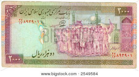 2000 Riel Bill Of Iran
