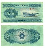 2 Jiao Bill Of China, 1953 poster