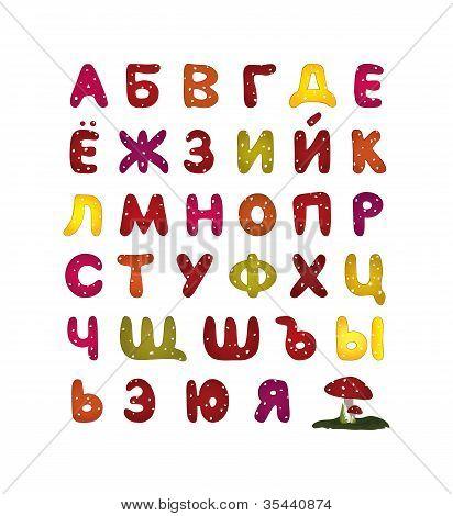 multicolored russian abc