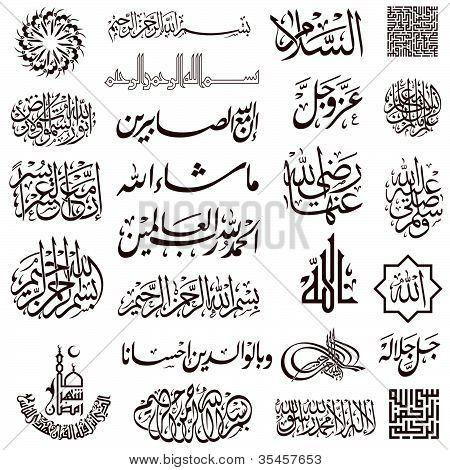 Set de caligrafía árabe