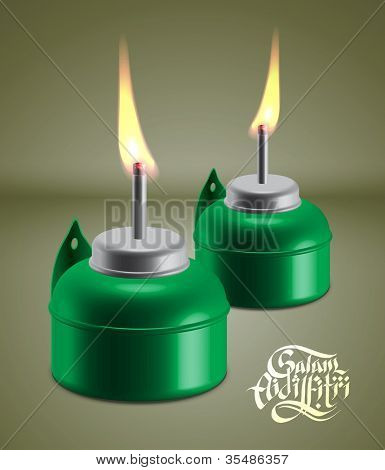 Muslim Oil Lamp - Pelita