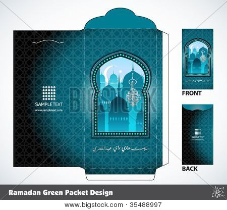 Vector Muslim Ramadan Money Packet Design Translation: Peaceful Celebration of Eid ul-Fitr, The Muslim Festival that Marks The End of Ramadan.