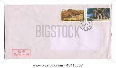 CHINA - CIRCA 2013: A stamp printed in China shows image of the Wall of China and the Buddhist altar, circa 2013.
