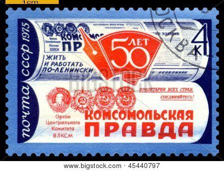 Vintage  Postage Stamp.   Newspaper Komsomolskaya  Pravda.