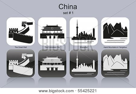 Landmarks of China. Set of monochrome icons. Editable vector illustration.