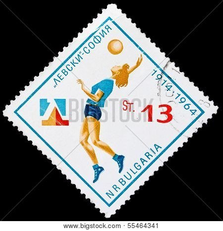 Bulgaria Stamp, Sport Club