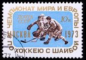 Ussr Stamp, European And World Ice Hockey Championship