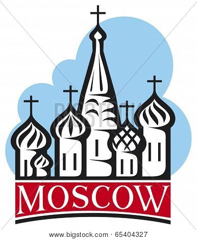 Cathedral in Red Square - Moscow