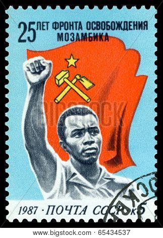 Vintage  Postage Stamp.  Flag And Man.