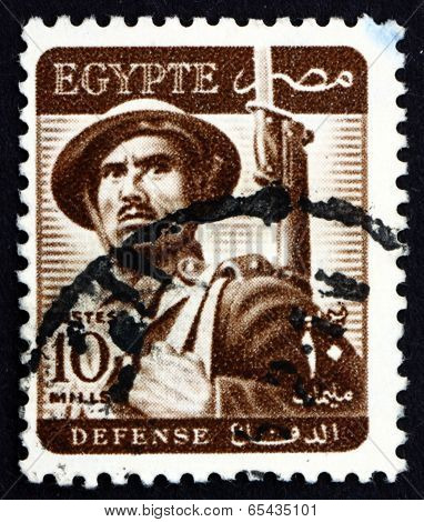 Postage Stamp Egypt 1953 Soldier
