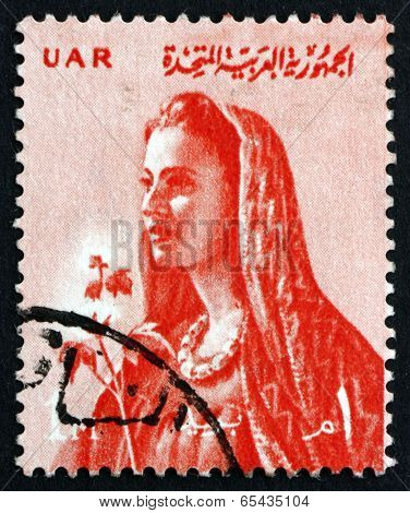 Postage Stamp Egypt 1958 Farmer's Wife
