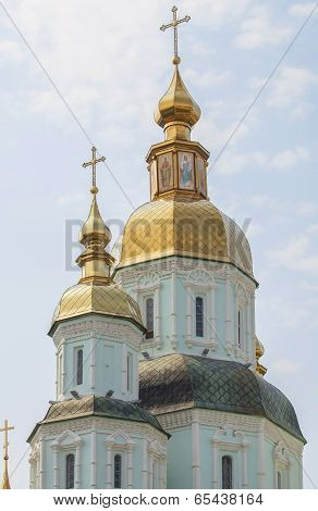 Cupolas of church in Kharkov.