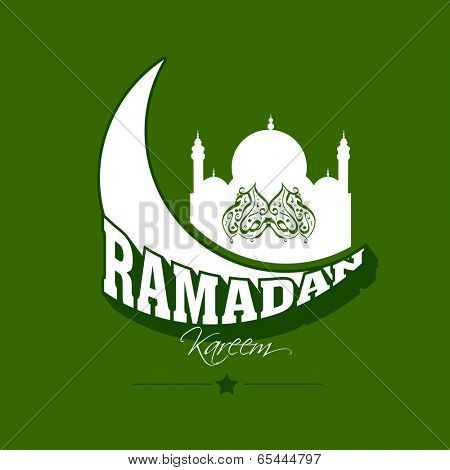 Poster, flyer or banner design with arabic islamic calligraphy of text Ramadan Kareem, mosque and shiny moon on green background.