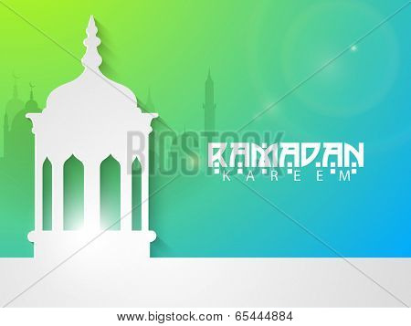 Beautiful greeting card design with illustration of intricate arabic lamp on shiny background for holy month of Ramadan Kareem.