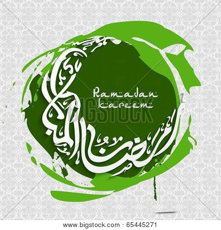 Arabic islamic calligraphy os text Ramadan Kareem in crescent moon shape on grungy green and grey background.