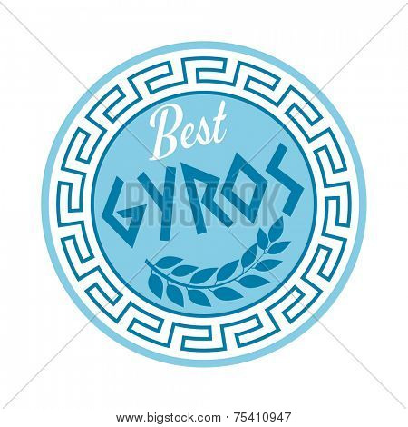greek gyros sign