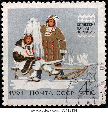 Koryaks Stamp