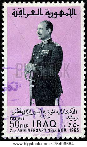 Iraq Stamp