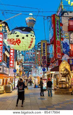 Shinsekai District in Osaka Japan
