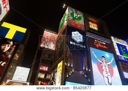 Osaka At Night Around Gulico Commercial Neon Light