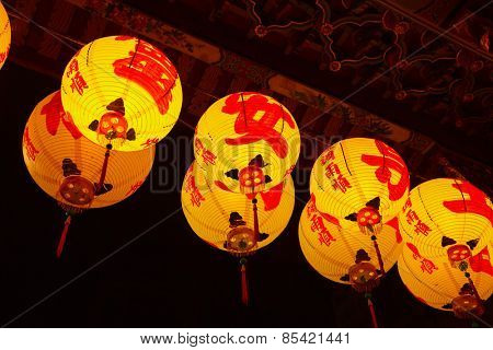 Traditional chinese paper lanterns used as a temple decoration