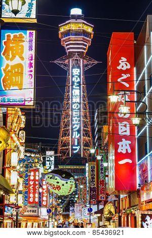 Tsutenkaku Tower in Osaka Japan