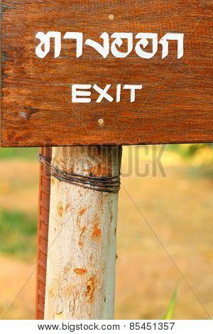 Vintage Exit Signs On A Background Of Wood.