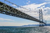 picture of guinness  - The longest central span of any suspension bridge in the world - JPG