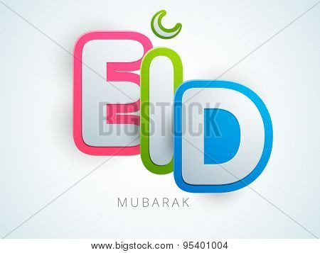 Colorful glossy paper text Eid Mubarak on sky blue background for muslim community festival celebration.