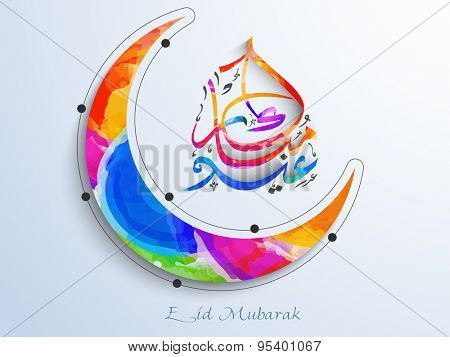 Creative colorful moon with Arabic Islamic calligraphy of text Eid Mubarak for Islamic famous festival, celebration.