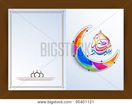 Elegant greeting card with colorful creative moon and arabic calligraphy text Eid Mubarak for muslim community festival celebration.