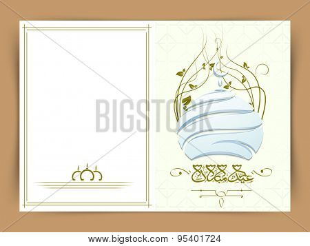 Muslim community festival, Eid Mubarak celebration greeting card with creative mosque on floral decorated background.