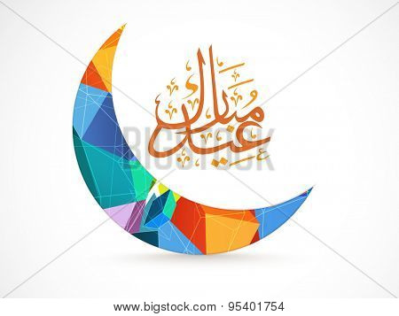 Colorful creative moom with arabic calligraphy text Eid Mubarak for muslim community festival celebration.
