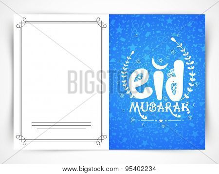 Elegant greeting card design for holy festival of Muslim community, Eid Mubarak celebration.