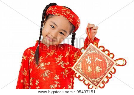 Traditional Tet Decoration