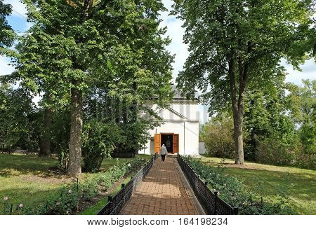 LERMONTOVO RUSSIA - AUGUST 28 2016: Lermontov family tomb in the churchyard of the Church of the Archangel Michael