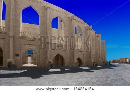 Amphitheater in Katara cultural village in Doha