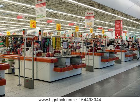 Moscow Russia - October 01.2016. about cash buyers in the store Auchan in shopping center Gagarin
