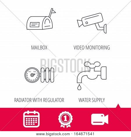 Achievement and video cam signs. Water supply, video camera and mailbox icons. Radiator with regulator linear sign. Calendar icon. Vector