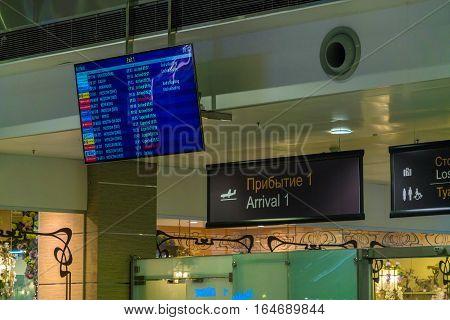 Saint Petersburg, Russia - December 25, 2016:  The Schedule Of Flights In Airport Pulkovo