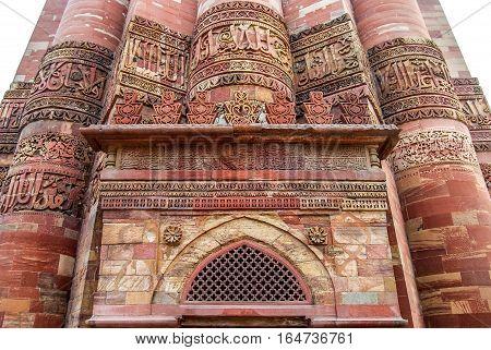 Islam Mosque and columns of Qutub Minar. Red sandstone. Verses from the Quran. Arabic script. Delhi India.
