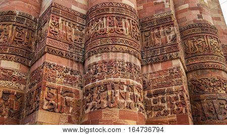 Pillars of Qutub Minar. Red sandstone. Verses from the Quran. Arabic script. Delhi India.
