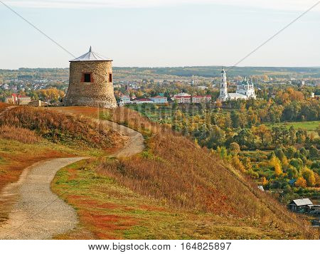 ELABUGA REPUBLIC OF TATARSTAN RUSSIA - 20 SEPTEMBER 2015 Devil's mound the remains of a fortified settlement on the banks of the Kama River the Bulgarian period 10-14 century. View of the city Elabuga