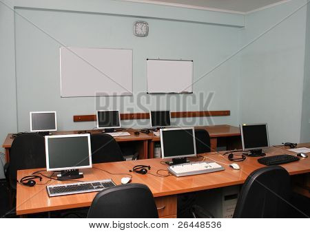 Escritório ou interior do centro de treinamento