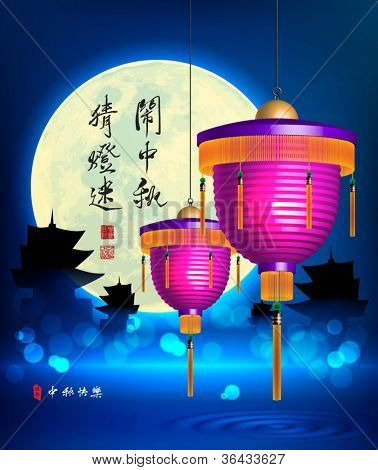 Mid Autumn Festival - Lantern Translation: Guessing Lantern Riddles, Celebrating Mid Autumn Festival