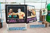 KIEV, UKRAINE - AUGUST 24: Agitprop opposition against President Viktor Yanukovych, during the celeb