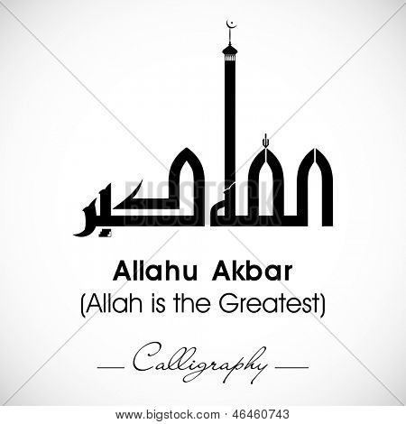Arabic Islamic calligraphy of dua(wish) Allahu Akbar (Allah is the greatest) on abstract grey background.