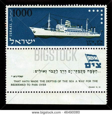 Ship Of Israeli Trade Fleet