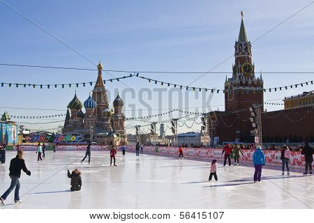 Moscow, Skating Ring On Red Square