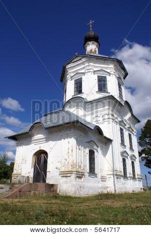 Russian White Church